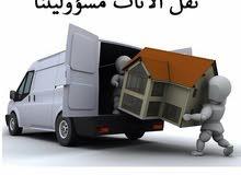 نقل العفش داخل وخارج الرياض مع الفك والتركيب