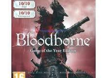 لعبة بلودبورن BloodBourne ، استعمال نظيف