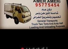 شاحنة نقل عام