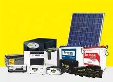 منظومات طاقة شمسية متكامة Solar energy systems
