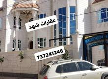 فيلاااااااااااااا ملكية للبيع  مساحة 10 لبن حرررر على شارع12 زفلت   بدرووم ودو