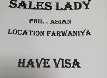 wanted sales lady Asian