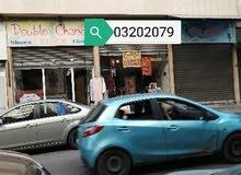محل للبيع بئر العبد
