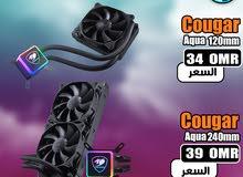 Couger & aigo Liquid CPU Cooler مبرد المائي للمعالج