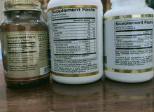 فيتامينات امريكية