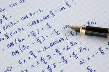 دروس الدعم والتقوية في مادة الرياضيات