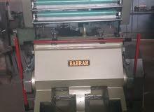 للبيع ماكينة دبابه لتصنيع الأكياس الورقية و جميع انواع العلب مع راس ذهب
