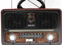 راديو مع مسجل