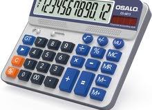 محاسب مالي F&A