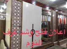 نجار فتح وشد غرف النوم التركي والصيني