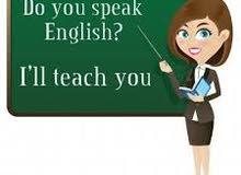 لغه انجليزيه