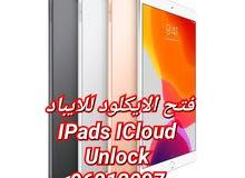 اقل اسعار فتح  الايكلود Ipad Unlock Best Prices
