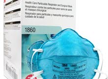 *Limited Stock*  3M N95 Mask