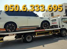 ريكفري ابوظبي لحمل السيارات