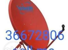 Satellite dish new law