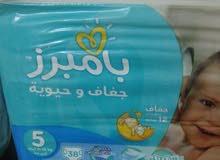 فوط بامبرز سعودي    السعر 6،5