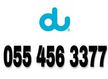 055 456 3377. du prepaid fancy numbers