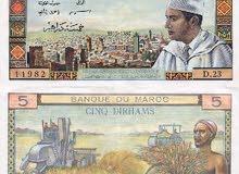 عملات ورقية مغربية