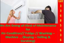 AC Maintenance//Windows and Split // نحن نقوم بجميع أنواع صيانة مكيفات الهواء