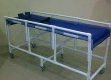 سرير الترويش