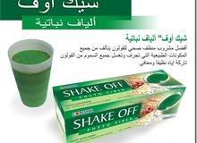 مشروب Shake off