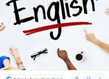 انجليزي للجميع