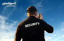 وظائف حارس امن
