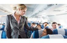 حقق حلمك وادخل مجال الطيران  (مضيفه طيران جوي)او مضيفه طيران ارضي)بالحجوزات
