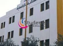 مصرية ابحث عن وظيفة مشرفة سكن طالبات