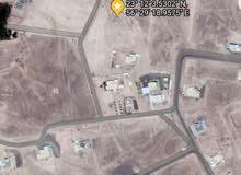 ارضين للبيع مساحة الارض 1400 مطلوب 24 الف  قابل للتفاوض
