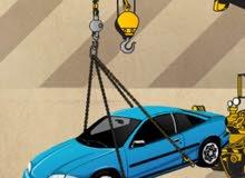 شراء السيارات القديمه المرخص والغير مرخص لغاية الشطب ملاحظه السعر شامل الرديات
