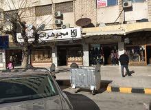 محل تجاري مميز للبيع في منطقة حيوية في جبل الحسين