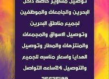 توصيل مشاوير خاصه والموظفين والجامعات بأسعار مناسبه للجميع 24ساعه 35635199