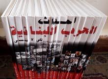موسوعة الحرب اللبنانية