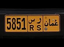 رقم مميز رباعي 5851