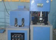 مكينة نفخ 7 لتر ممتازة الصنع صيني درجة اولي