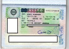 الحصول علي التأشيره الايطالية/// بــــزنــــس