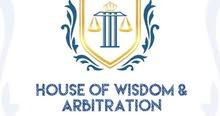 """مطلوب سكرتيرة للعمل في شركة """" بيت الحكمة والتحكيم للقانون والمحاماة """""""