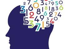 مدرس مادة الرياضيات لجميع المراحل الدراسية