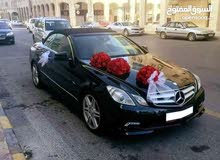 Mercedes Benz E 250 - Automatic for rent