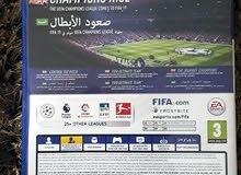 fifa 19 عربية
