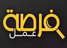 مطلوب موظفات من الجنسية العربية والبدون