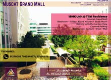 FOR RENT 1BHK FLAT IN TILAL RESIDENCE ( Muscat grand mall )