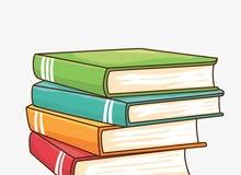 مدرسة خصوصي للصفوف الابتدائية وتقوية انكليزي