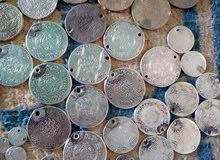 عملات مغربية قديمة فضية