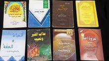 كتب متنوعة