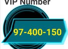 رقم مميز VIP اوريدو 100 ريال (مائه ريال)