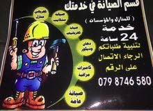 *صيانة عامة* لتلبية طلباتكم بأسعار تناسب الجميع  للاتصال على الرقم 0798746580 ابو يزن نيروخ