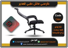 Cairo – A Office Furniture that's condition is New