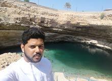 انا مقيم في دوله الامارات من سلطنه عمان ابحث عن وظيفه